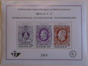 Belgium B863 MNH Stamp on Stamp Topical Cat $4.75