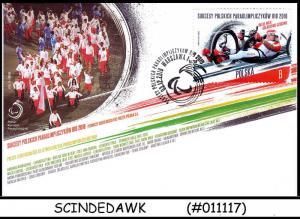 POLAND - 2016 Successes of Polish para-olympian Rio OLYMPICS - FDC