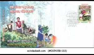 BANGLADESH - 2007 NATIONAL TREE PLANTATION CAMPAIGN 2007 - FDC