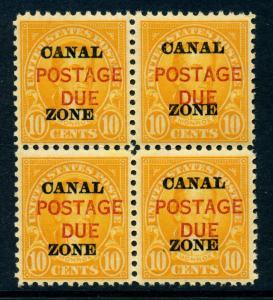 Canal Zone Scott #J17 Postage Due Mint Block (Stock#CZJ17-32)
