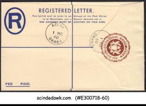 GHANA - 1960 8d REGISTERED ENVELOPE - WITH FDI