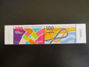 Bosnia Hercegovina #171 Mint Never Hinged (M8H8) WDWPhilatelic 2