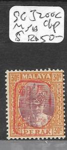 MALAYA JAPANESE OCCUPATION (PP3004B) PERAK 30C  SG J200C CHOP 5  MNH
