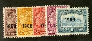 PARAGUAY 176-80 MH (MISSING 174-5) MH BIN $.75