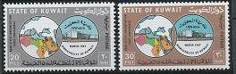 Kuwait 354-355 MNH (1967)