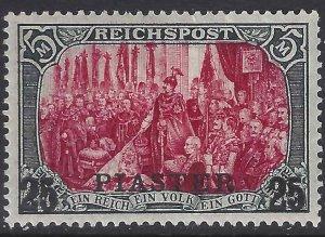German Turkey 1900 SC 24 Mint SCV$ 640.00