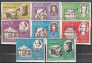 Paraguay #951-8 MNH Imperf Muestra Overprint CV $12.00 (S840L)