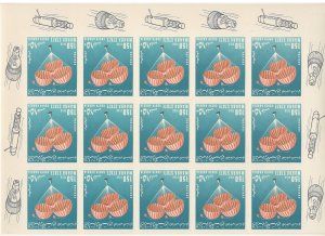 COLLECTION LOT # S50 MAHRA SW#64 1 SHEET OF 20 FOLDED 1967 CV+$18