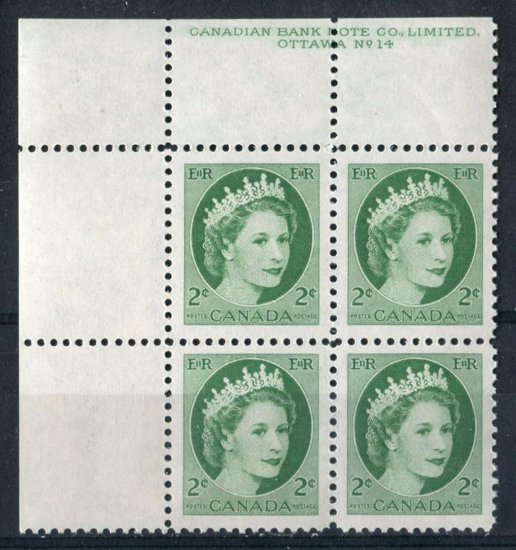 Canada #338iv 2c Green 1954 Wilding Issue Plate 14 UL DF Greyish Smooth VF-75 NH