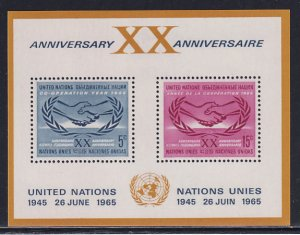 UN NY 1965 Sc 145 United Nations 20 Year Anniversary Laurels Hands Stamp SS MH