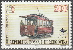 Bosnia & Herzegovina #226 MNH CV $3.75