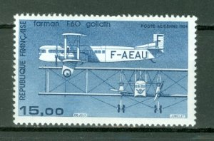 FRANCE AIR  #C56... MNH...$5.00