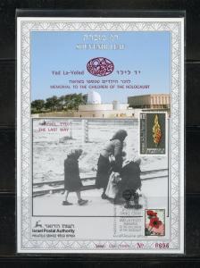 ISRAEL YAD  LAYELED   SOUVENIR LEAF CARMEL #179   FD CANCELED