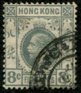 Hong Kong SC# 113 / SG#104a George V, 6c, slate, Canceled
