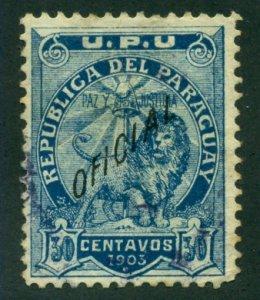 Paraguay 1903 #O55 U SCV (2018) = $0.35