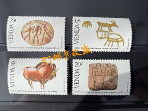 SOUTH AFRICA Venda 1982 Set History of Writing Art Cultures Cultural Stamps MNH