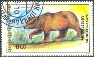 Bear, Ursus Arctos Bruinosus, Mongolia stamp SC#1773 Used