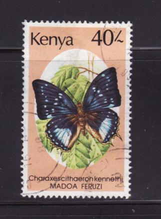 Kenya 440 U Insects, Butterflies (D)