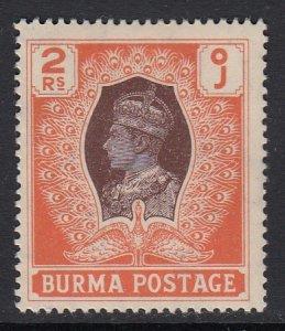 Burma Sc 63 (SG 61), MHR