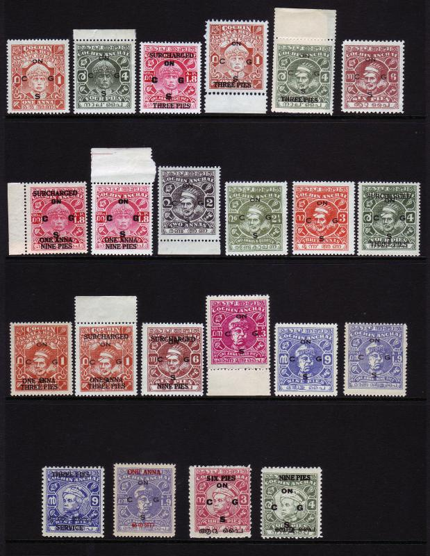india - cochin state very fine and rare lot lmm/mnh/nogum etc hcv