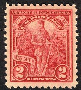 US US #643 SCV $135.00 SUPERB JUMBO mint never hinged, wide margins, seldom s...