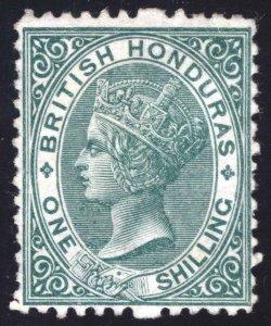 Br Honduras 1874 1s Deep Green Perf 12.5 CERT SG 10a Scott 7 UN Cat £550($715)