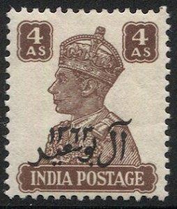 OMAN 1944  4a Sc 9  MLH KGVI Overprint on India, VF