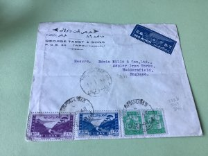 Tripoli Lebanon 1948 Air Mail to England stamps cover Ref R22478