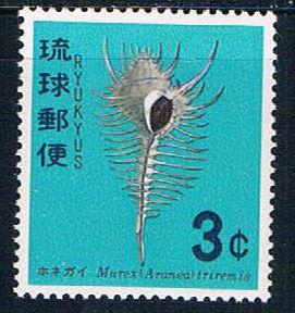 Ryukyu 158 MNH Venus comb Murex 1967 (R0599)