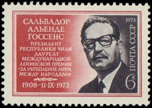 Russia #4133, Complete Set, 1973, Never Hinged