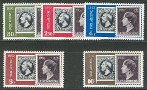 LUXEMBOURG #C16-20 Complete stamp on stamp set, og, NH,
