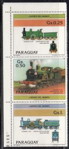 Paraguay, Sc 2124, MNH, 1984, British Locomotive