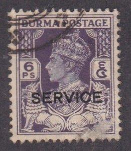 Burma # O29, Official Stamp Overprint, Used