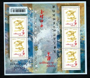 2012 - France -  China - New Year Chinese - Year of the dragon - MS MNH**
