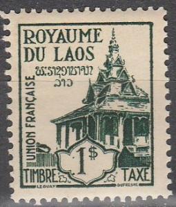 Laos #J4 F-VF Unused (SU3626)