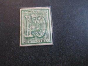 Uruguay #C31 Mint Hinged WDWPhilatelic (H5K7)