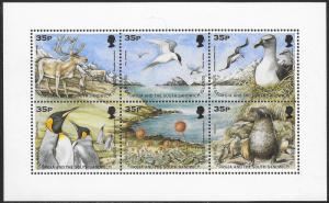 South Georgia 219 MNH - Flora & Fauna