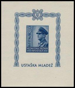 ✔️ CROATIA 1943 - PAVELICH - IMPERF - SC. MS B31 ** MNH OG [CRB004B]