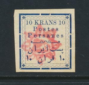 PERSIA 1902, 10K BLUE & BLACK, VF UNUSED Sc#256 CAT$150