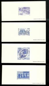 FRANCE (4) Different Deluxe Sheets All MINT NEVER HINGED Lot 18 of 19