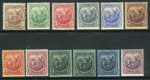 BARBADOS-1921-24  A mouned mint set to 3/- Sg 213-228