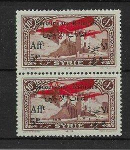 SYRIA SG211a 1926 5p ON 10p WAR REFUGEE FUND AU FOR AUX VAR MNH
