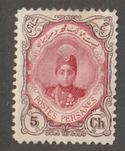 Persia Stamp, Scott# 484, mint hinged, Perf 11.5 x 11.5, white gum, #L-153