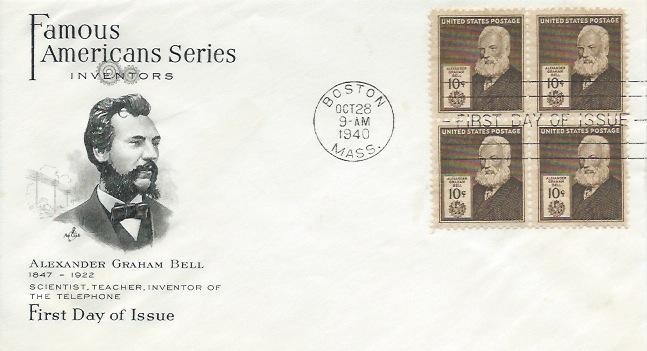889-893 Famous Americans, Inventors FDC, scv: $24