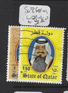 QATAR  (P0304BB)  SHEIKH  SG 768-9      VFU