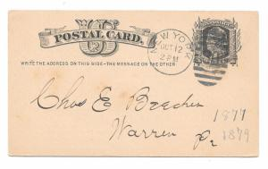 UX5 Postl Card NY Duplex 1877 Woodruff Scientific Expedition Brooklyn Yacht Club