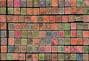 225  All Different COCHIN  Stamps  (INDIAN STATE)