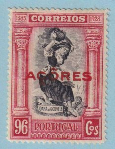 AZORES 296  MINT HINGED OG * NO FAULTS EXTRA FINE !