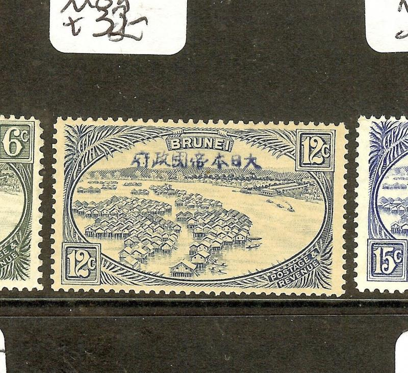 BRUNEI  JAPANESE OCCUPATION (P2601B) 12C  SJ12     MOG