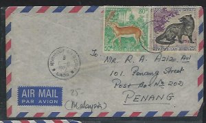 LAOS   (PP3008B) 1972    2    ANIMAL  STAMPS   A/M TO MALAYSIA